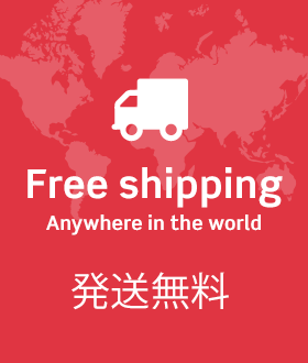 Free Shipping within Japan